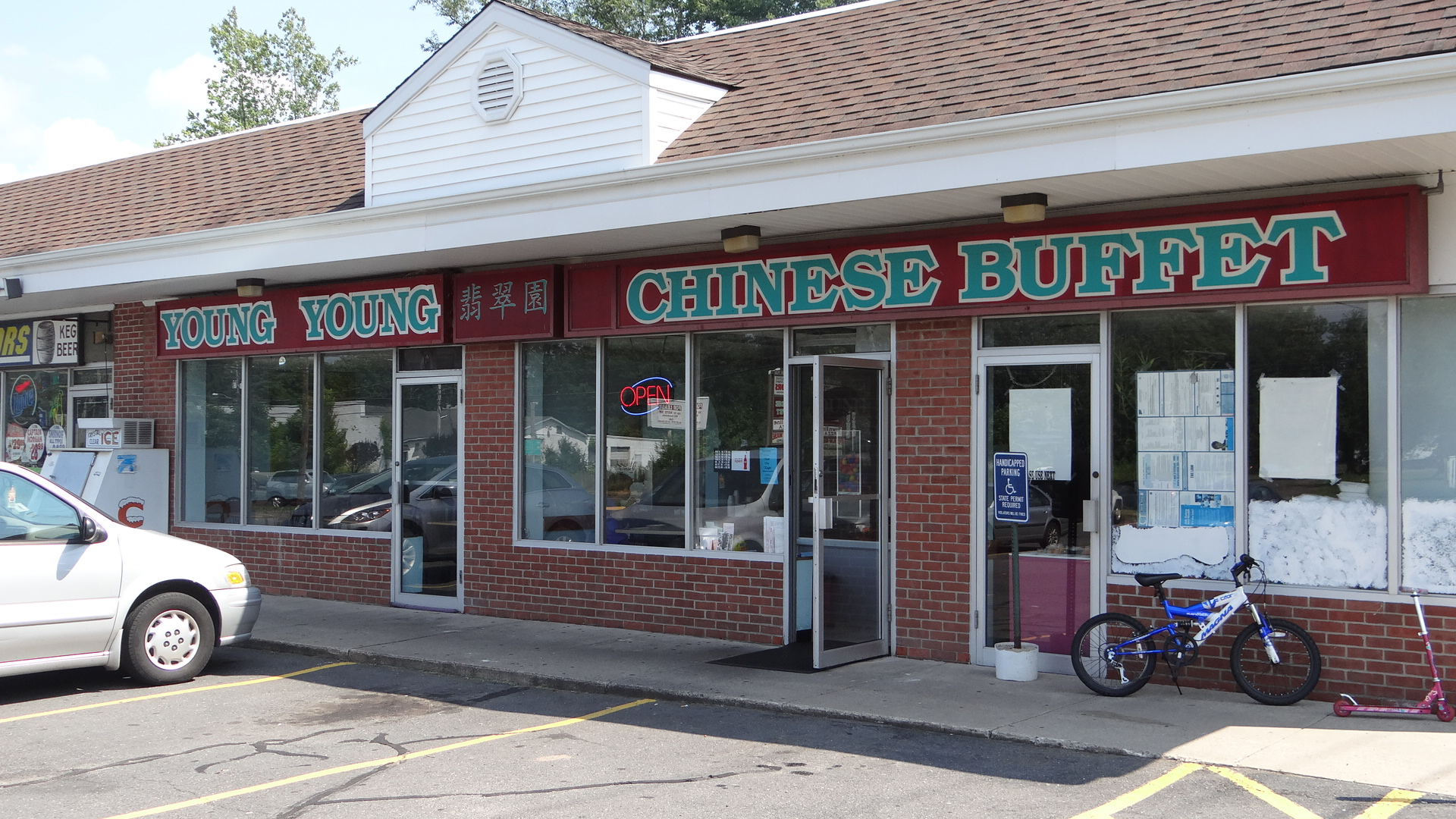 Young Young Chinese Buffet 1668 Meriden & Waterbury Rd  Milldale CT 06467 (Milldale Center Plaza)